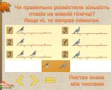slajd7-3