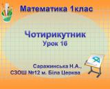 slajd20-4