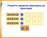 slajd9-5