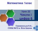 slajd1-21