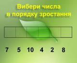 slajd2-11