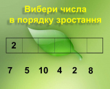 slajd3-11