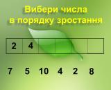 slajd4-11