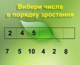 slajd5-11