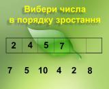 slajd6-11