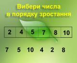 slajd8-11