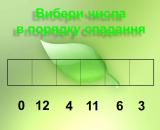 slajd9-11