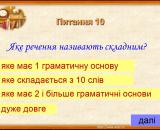 slajd11-37
