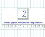 slajd19-2
