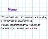 slajd2-2