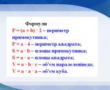 slajd11-1