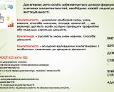 slajd6-2