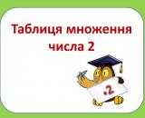 slajd1-34