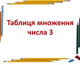 slajd1-38