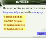 slajd10-34