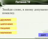 slajd11-34