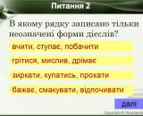 slajd3-44