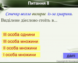 slajd9-36