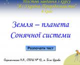 2018-07-25-13-27-49-skrinshot-ekrana