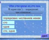 slajd9-41