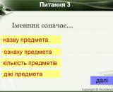 slajd4-45