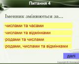 slajd5-44