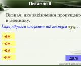 slajd9-38