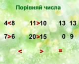 slajd11-9