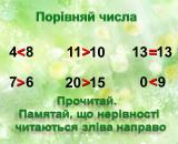 slajd13-8