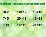 slajd2-9
