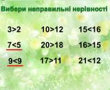 slajd4-9