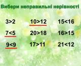 slajd5-9