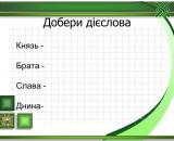 slajd3-50