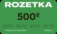 сертифікат-розетка-436x272
